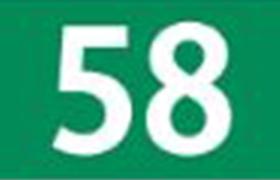 logo_bus_58