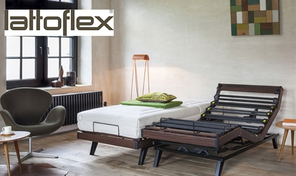 Sommier Lattoflex SL2-352